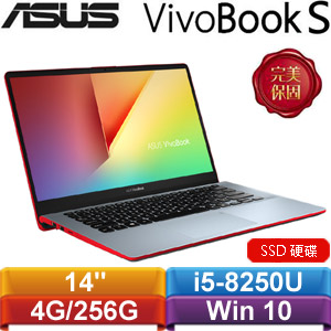 ASUS華碩 VivoBook S14 S430UN-0031B8250U 14吋筆記型電腦 炫耀紅