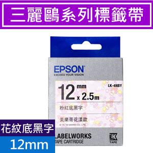 EPSON LK-4NBY 美樂蒂花漾 標籤帶 黑字 12mm