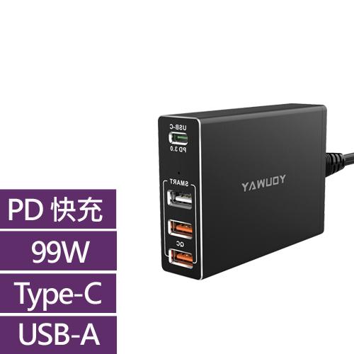Youway雙QC3.0+PD快充+Type-C四孔桌面充 99W-黑