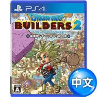 【客訂】PS4 遊戲《勇者鬥惡龍創世小玩家2 破壞神席德與空蕩島》中文版