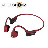 AfterShokz Trekz Air AS650 骨傳導耳機 紅