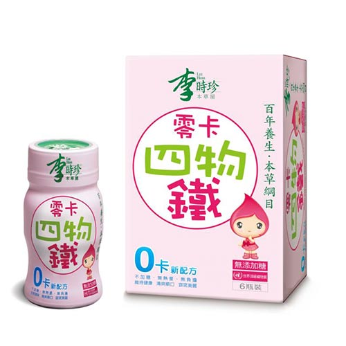 李時珍 零卡四物鐵飲品 (60瓶組)