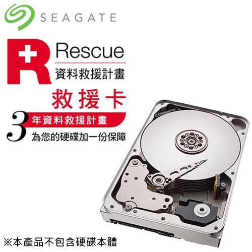Eclife-Seagate  3