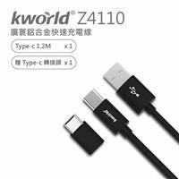 廣寰Type-C QC3.0快速充電線1.2M Z4110