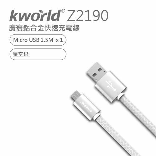 Eclife-Micro USB1.5M()Z2190