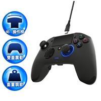 【客訂】PS4/PC REVOLUTION Pro Controller 2 玩家專業控制器
