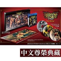 【客訂】PS4遊戲《魔龍寶冠Pro》中文尊榮典藏包