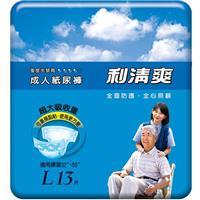 利清爽成人紙尿褲L號 (13片x6包/箱)