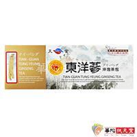 華陀扶元堂 天官東洋蔘茶沖泡包 (20包/盒)