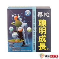 華陀扶元堂 男方聰明成長錠 (60錠/盒)