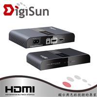 DigiSun EH340 HDMI 電力線影音訊號延長器