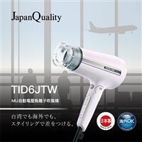 TESCOM TID6J 自動電壓吹風機(白色)