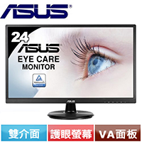 R1【福利品】ASUS華碩 24型VA不閃屏濾藍光護眼螢幕 VA249HE