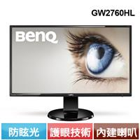 R1【福利品】BenQ GW2760HL 27型防眩光智慧藍光護眼螢幕