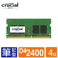 Micron Crucial NB-DDR4 2400/4G 筆記型記憶體