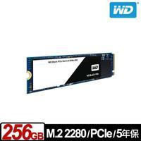 WD SSD 256GB M.2 2280 PCIe Gen3固態硬碟(黑標)