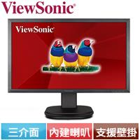 ViewSonic優派 24吋 Full HD 人體工學LED液晶螢幕 VG2439SMH