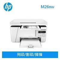 HP LaserJet Pro M26nw多功能雷射事務機