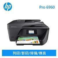 HP OfficeJet Pro 6960 商用多功能印表機