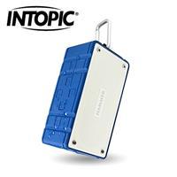 【IP66防塵防水款】INTOPIC 廣鼎 多功能防水藍牙喇叭 藍 SP-HM-BT261-BL