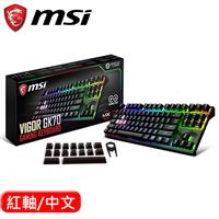 MSI 微星 Vigor GK70 RGB 機械電競鍵盤 Cherry MX 紅軸 中文