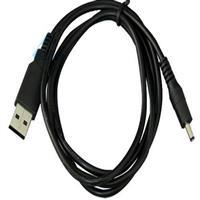 USB A公轉DC 1.2充電線