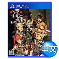 PS4遊戲《刀劍神域 奪命兇彈》中文一般版