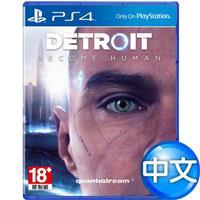 PS4遊戲《底特律:變人》中英文合版