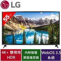 LG 55型 4KUHD連網液晶電視55UJ630T