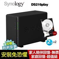 【HGST】4TB 128MB 7200rpm NAS硬碟 (2入)+【Synology】DS216Play