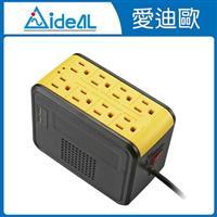 愛迪歐AVR 穩壓器PSCU-1000(1KVA) 晶漾黃