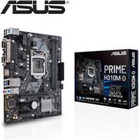 【全新出清】ASUS華碩 PRIME H310M-D 主機板
