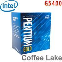Intel英特爾 Pentium G5400 處理器