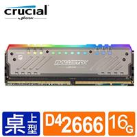 Micron Ballistix Tracer DDR4 2666 16GB RGB LED燈 超頻記憶體