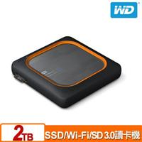 WD My Passport Wireless SSD 2TB 外接式Wi-Fi固態硬碟