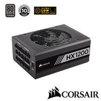 CORSAIR海盜船 HX1200 80Plus白金牌 1200W電源供應器