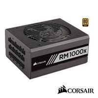 CORSAIR海盜船 RM1000X 80Plus金牌 1000W電源供應器