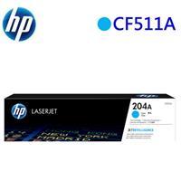HP 204A/CF511A 原廠碳粉匣 藍