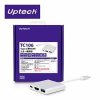 登昌恆 TC106 Type-C轉HDMI三合一轉換器