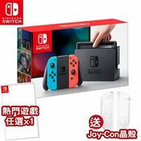 任天堂 Switch 主機電光紅藍 + 左右手晶透保護殼 +【遊戲2選1】