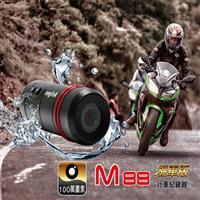 AVLIGNE M88機車行車記錄器 防水型