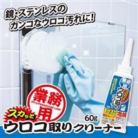 【AIMEDIA艾美廸雅】鏡子專用去垢凝膠(60g)