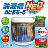 【AIMEDIA艾美雅】洗衣槽清潔劑600g(添加綠茶酵素)