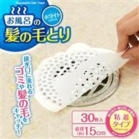 【AIMEDIA艾美迪雅】浴室毛髮過濾片 黏貼型 (30枚)