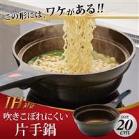 【AIMEDIA艾美迪雅】 IH黃金大理石塗層萬用防溢單手鍋(20cm)
