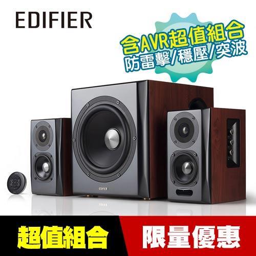 【音響超值組】Edifier 漫步者 S350DB  2.1聲道 + 飛碟AVR