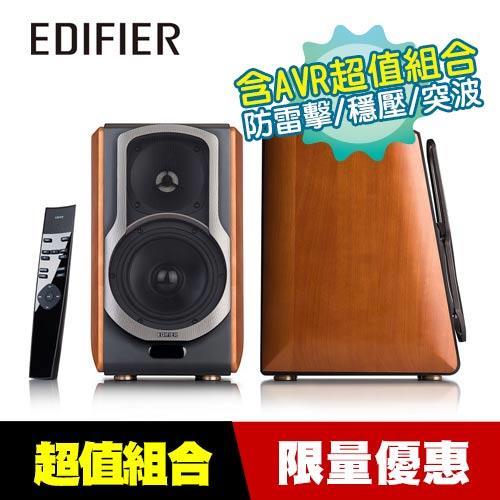 【音響超值組】Edifier 漫步者 S2000Pro 喇叭 + 飛碟AVR