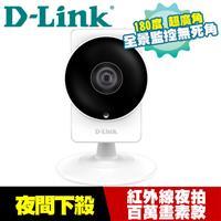 【夜間下殺】D-LINK DCS-8200LH HD超廣角AC無線網路攝影機