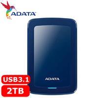 ADATA威剛 HV300 2TB(藍) 2.5吋行動硬碟