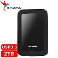 ADATA威剛 HV300 2TB(黑) 2.5吋行動硬碟